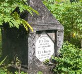 Banda Islands colonial cemetery